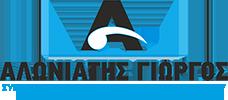 Αλουμίνια Αλωνιάτης – Χαλκίδα Εύβοιας Logo